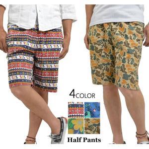 ショートパンツ メンズ ハーフパンツ サーフパンツ 短パン 半ズボン 花柄 エスニック 迷彩 カモフラ|adamas