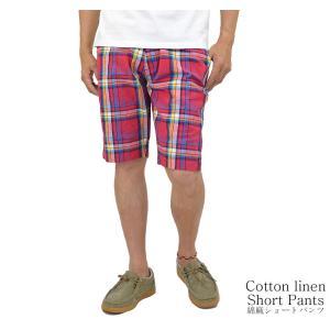ハーフ ショートパンツ メンズ 白 麻 綿 リネン コットン 短パン 半ズボン|adamas