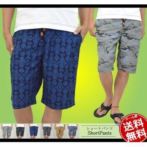 ハーフ ショートパンツ メンズ ハーフパンツ カジュアルパンツ  送料無料|adamas