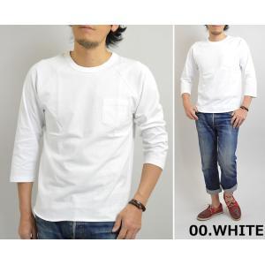 Tシャツ メンズ 無地 ラグランスリーブ ポケット付 8分袖 カットソー 2017春夏 新作