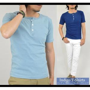 Tシャツ メンズ 半袖 無地 インディゴ ヘンリーネック インディゴ染め 半袖Tシャツ カットソー かっこいい 春 夏 秋|adamas