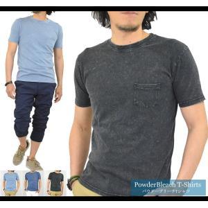 Tシャツ 半袖 メンズ ユーズド加工 パウダー ブリーチ加工 ポケット付き 半袖Tシャツ カットソー かっこいい 春 夏 秋|adamas