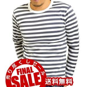 Tシャツ メンズ 長袖 ボーダー カットソー  ロンT 長袖Tシャツ 春 夏 秋/1点のみメール便可能|adamas