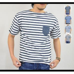 スウェット Tシャツ メンズ 半袖 ボーダー ボートネック カットソー おしゃれ 春 夏 秋|adamas