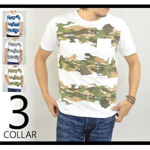 Tシャツ メンズ 半袖 迷彩柄(カモフラ) 半袖Tシャツ カットソー 春 夏 秋|adamas