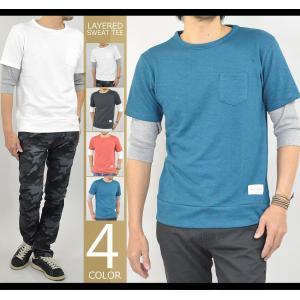 Tシャツ メンズ 重ね着 フェイク レイヤード カットソー 6分袖 スウェットTシャツ 袖ワッフル生地