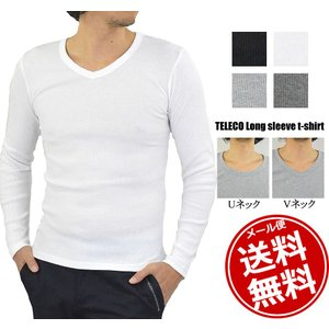 Tシャツ メンズ 長袖 無地 Vネック ストレッチ Uネック...