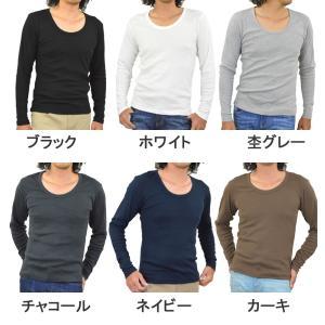 Tシャツ 長袖 メンズ ロンT Uネック 長袖...の詳細画像1