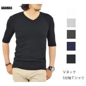 Tシャツ メンズ 5分袖 五分袖 半袖 無地 Vネック カッ...