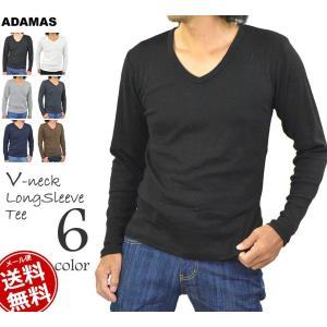Tシャツ メンズ 長袖Tシャツ ロンT Vネック ロングTシャツ 無地 カットソー 秋 冬 春/まとめ割対象商品|adamas
