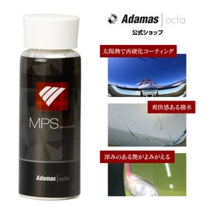 コーティング剤 車 洗車 撥水 ツヤ 熱硬化 MPS Plus グロスアップパウダー 100ml|adamasocta