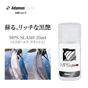 樹脂パーツ 復活 カー用品 樹脂 車 白ボケ 白化 未塗装樹脂 未塗装パーツ 黒樹脂 コーティング MPS SLASH 25ml adamasocta