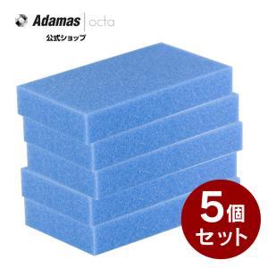 青スポンジ 車 洗車 液剤塗り込み 汚れ吸い上げ 気泡構造 スポンジ MPS MPSPlus 塗り込み (5個セット)|adamasocta