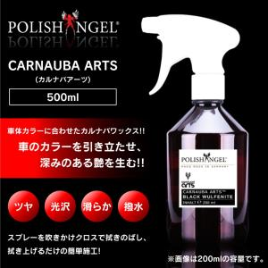 カルナバワックススプレー カルナバアーツ ワックス ツヤ 光沢 撥水 車カラー POLISH ANGEL CARNAUBA ARTS 500ml|adamasocta