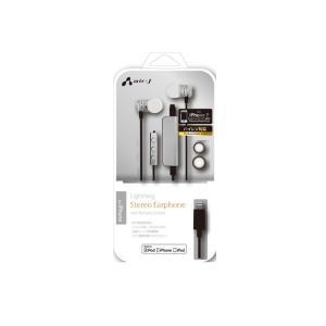 MFi認証 Lightningイヤホン iPhone iPad iPod シルバー ハイレゾ 24b...