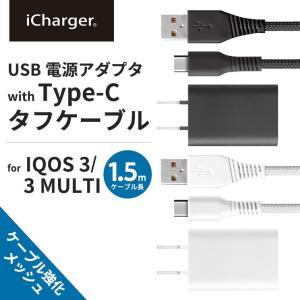 PGA PG-IQ3AC20A03BK USB電源アダプタ TYPE-Cタフケーブル付属 ブラックの商品画像 ナビ