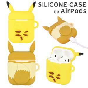 ポケットモンスター Airpods 第1世代 第2世代 シリコンダイカットケース ピカチュウ/イーブ...