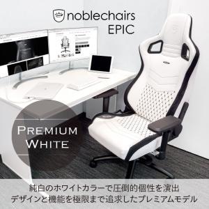 noblechairs EPIC ホワイト ゲーミングチェア オフィスチェア ノーブルチェアーズ エ...