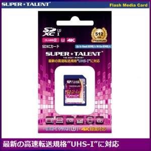 SDカード 512GB スーパータレント 日本語パッケージ3年保証