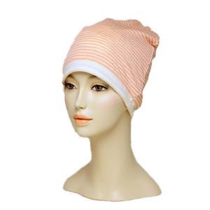 医療用帽子  おしゃれ おしゃれ 脱毛 帽子 特注ボーダー ピンク 抗がん剤治療の脱毛時用