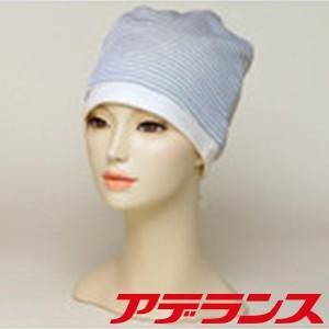 医療用帽子  おしゃれ おしゃれ 脱毛 帽子 特注ボーダー 紺 抗がん剤治療の脱毛時用
