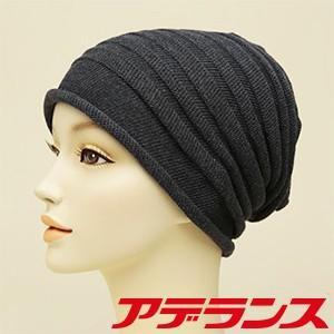 医療用帽子  おしゃれ 脱毛 帽子 コットンニット チャコール  抗がん剤治療の脱毛時用