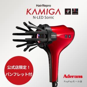 【新発売】ドライヤー  ヘアリプロ KAMIGA N-LED SONIC レッド シャープ プラズマ...