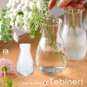 花瓶 花びん 花器 雑貨 アデリア てびねり ミニ花器 ガラス おしゃれ インテリア フラワーベース...