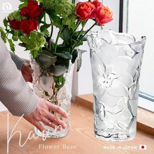 花りん 花器 S flowervase 花瓶 花びん フラワーベース ガラス食器 石塚硝子 アデリア...