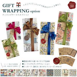 ギフトラッピングサービス プレゼント 包装 ギフト クリスマス ラッピング レディース メンズ リボ...