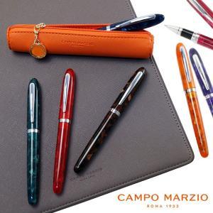 ボールペン ローラーボールペン 万年筆 イタリアブランド CAMPO MARZIO ACROPOLIS R ACRRL-003|adesso-nip