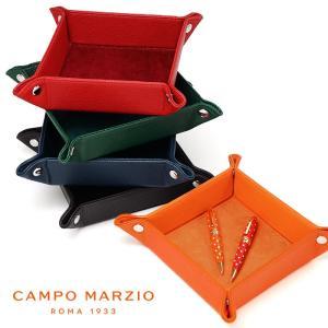 小物トレー デスクトレー カンポマルツィオ CAMPO MARZIO BUTTON COLLECTOR BOX ボタントレー DES012 合成皮革製|adesso-nip