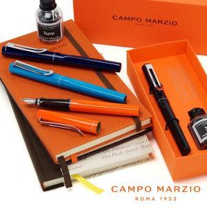 カラフルな色遣いがお洒落な万年筆。 インクはカートリッジ/液体インク用コンバーター兼用タイプ。  ■...