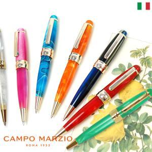 ボールペン カンポマルツィオ CAMPO MARZIO LADY セルロイド ボールペン