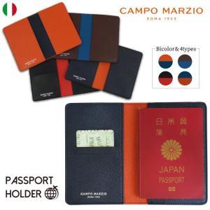 パスポートケース トラベル カンポマルツィオ CAMPO MARZIO PASSPORT HOLDER W|adesso-nip