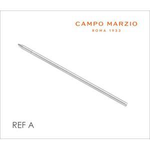 替芯 カンポマルツィオ CAMPO MARZIO REF A ボールペン用 リフィル|adesso-nip
