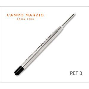 ボールペン リフィル 替芯 カンポマルツィオ  CAMPO MARZIO REF B|adesso-nip