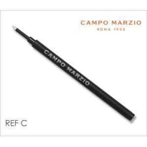 替芯 カンポマルツィオ CAMPO MARZIO REF C ローラーボールペン用 リフィル|adesso-nip