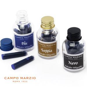 万年筆 カートリッジインク 詰め替え リフィル カンポマルツィオ CAMPO MARZIO REF-CA|adesso-nip