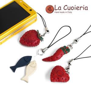 ストラップ イタリア製 本革 かわいい ハッピーモチーフ フルーツ ラ クオイエリア La Cuoieria adesso-nip