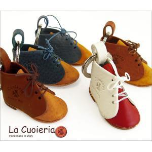 キーホルダー  本革 靴 シューズ ブーツ型 ラ クオイエリア La Cuoieria レザー かわ...