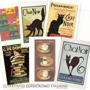 グリーティングカード イタリア製 I.F.I VINTAGE メッセージカード 猫 黒猫 VESPA カフェ ビンテージ adesso-nip