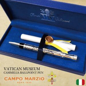 ボールペン 万年筆 筆記具 ツイスト式 イタリアブランド CAMPO MARZIO バチカン美術館 CAMELLIA BP|adesso-nip
