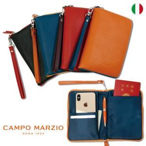 パスポートケース マルチケース CAMPO MARZIO カンポマルツィオ  MODA SMALL JORNAL COVER PER039 旅行 出張 レザー ギフト イタリアブランド|adesso-nip