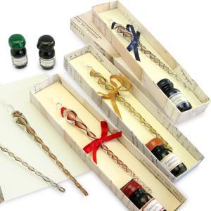 ガラスペン ルビナート RUBINATO 28/ALF ガラスペン + インクセット