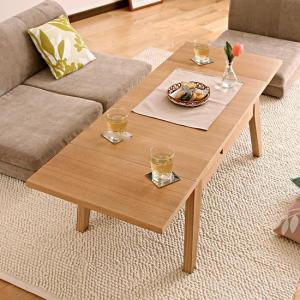 伸縮 伸長 リビングテーブル ローテーブル 木製 テーブル paodelo 80cm〜130cm|adesso