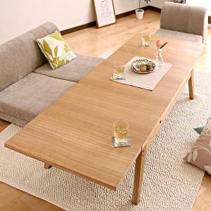 伸縮 伸長 リビングテーブル ローテーブル 木製 テーブル paodelo 120cm〜180cm|adesso