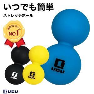 メディアに多数掲載されています! ストレッチボールは注目されていいて、雑誌、TV、新聞、ブログ、Ya...