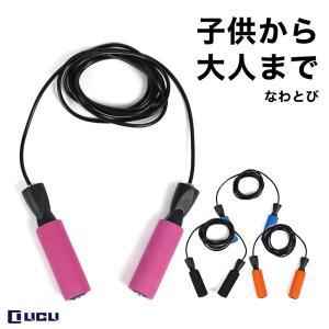 長さが自由に調節でき、子供から大人まで対応してます。5mmというロープの太さがトレーニングに負荷を与...