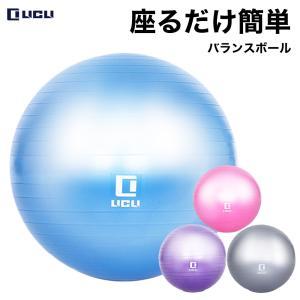バランスボール 最大 65cm 空気入れ ポンプ 付き アンチバースト ジムボール ヨガボール 耐荷重300kg LICLI|adew